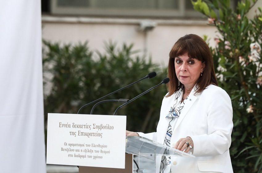 ΑΠΘ:Επίτιμη διδάκτορας της Νομικής θα αναγορευτεί η Πρόεδρος της Δημοκρατίας
