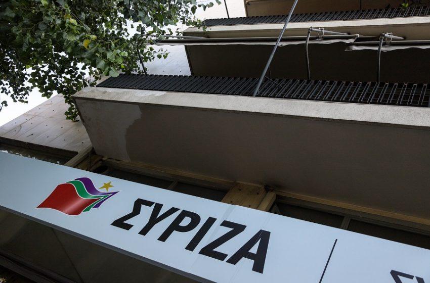 ΣΥΡΙΖΑ: Προγραμματική συνδιάσκεψη με απολογισμό – κρας τεστ