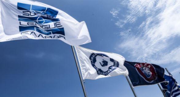 Super League: Ζητά επιστροφή του κόσμου στα γήπεδα