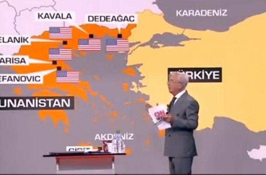 """Σύμβουλος Ερντογάν: """"Οι Έλληνες θα πνιγούν και πάλι στο Αιγαίο, όπως το 1922 στη Σμύρνη"""""""