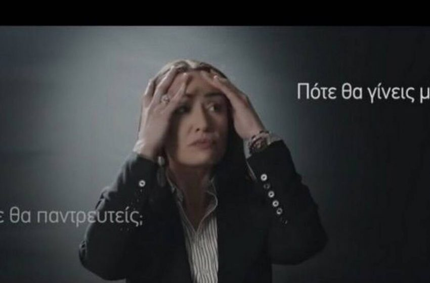 """Αποσύρονται ο ένας μετά τον άλλον υπουργοί, βουλευτές και """"επώνυμοι"""" από το συνέδριο-ντροπή- Εκτεθειμένο το ΕΣΡ που είχε εγκρίνει το βίντεο κατά τους οργανωτές"""