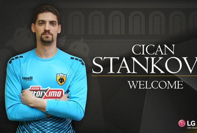 Υπέγραψε στην ΑΕΚ ο Στάνκοβιτς