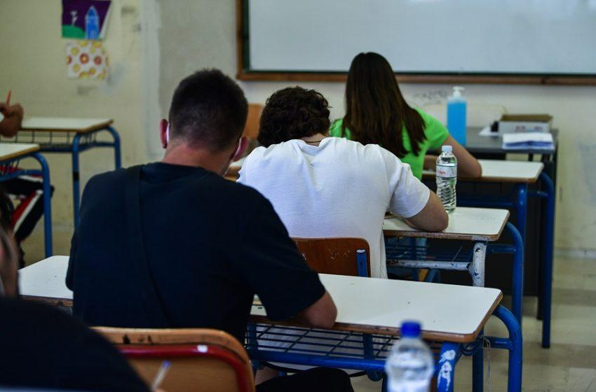 Πρότυπα Σχολεία: Τη Δευτέρα 28 Ιουνίου οι εξετάσεις εισαγωγής