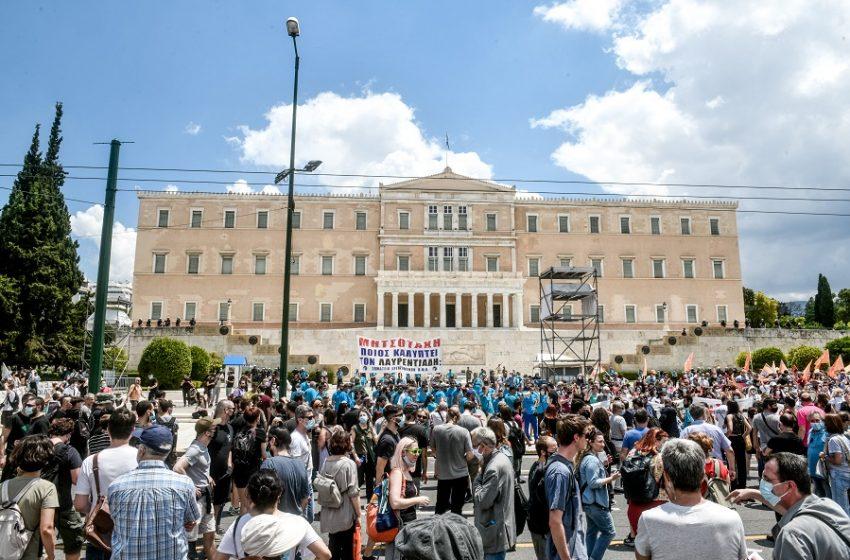 Εργασιακό: Νέα 24ωρη απεργία από την ΑΔΕΔΥ στις 16 Ιουνίου