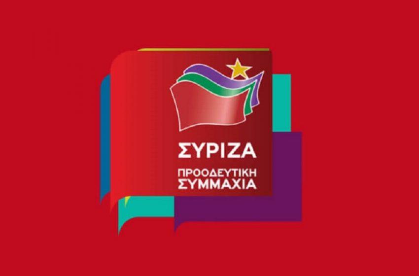 ΣΥΡΙΖΑ: «Η ακροδεξιά στροφή του κ. Μητσοτάκη έχει συντελεστεί σε όλα τα επίπεδα»