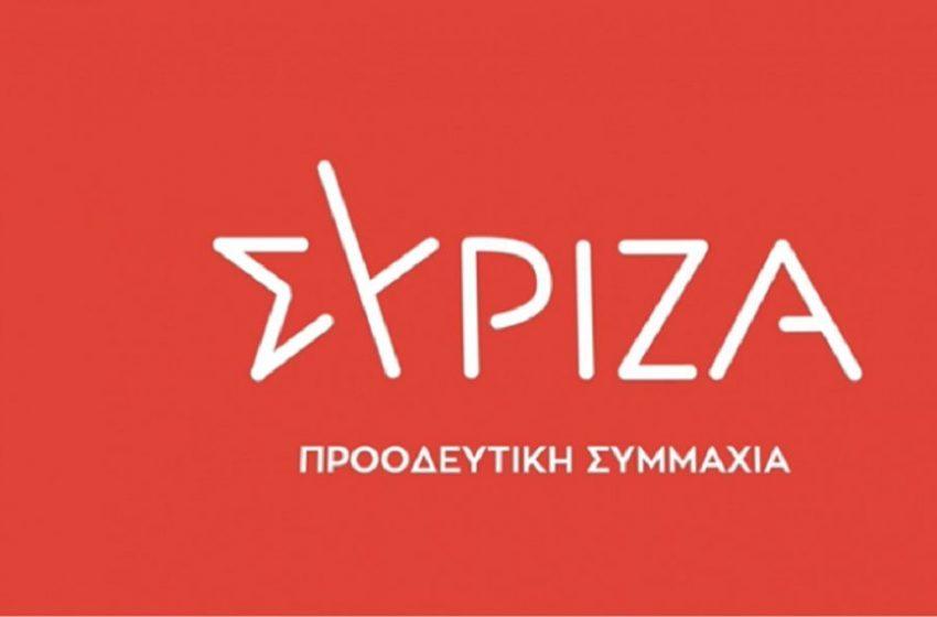 ΣΥΡΙΖΑ: Οι ταξιδιώτες που έρχονται στην Ελλάδα οφείλουν να τηρούν τα υγειονομικά πρωτόκολλα
