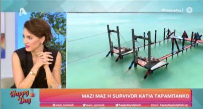 Κάτια Ταραμπάνκο: Αποκάλυψε ότι έχει αυτοάνοσο