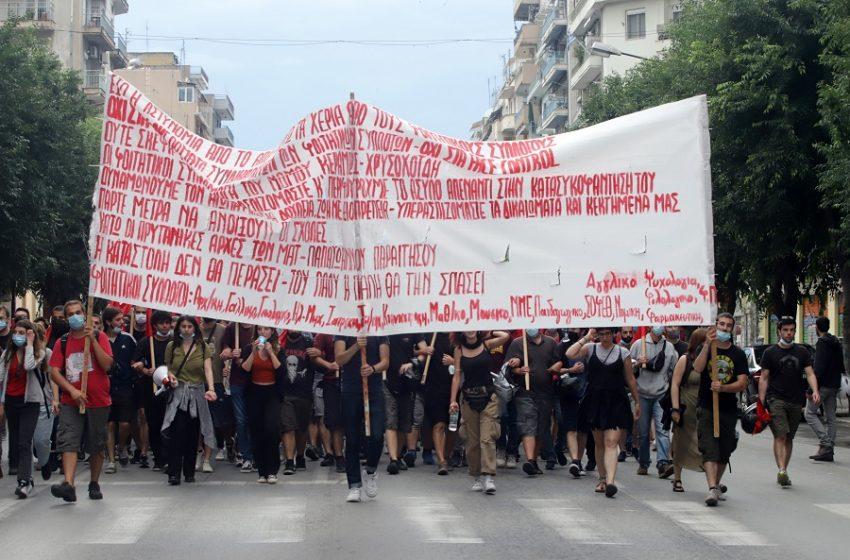 Θεσσαλονίκη: Νέα πορεία κατά της αστυνομικής παρουσίας στο ΑΠΘ (vid)