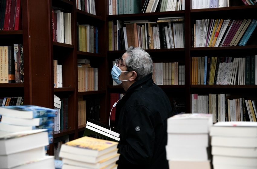 Εκδόσεις Γαβριηλίδη: Πολτοποίηση βιβλίων από πιστώτριες τράπεζες – ΣΥΡΙΖΑ: Σοκ στους ανθρώπους του πολιτισμού