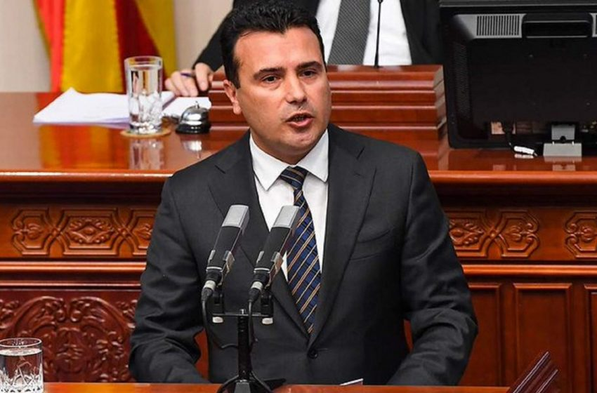 """Ισορροπίες στα όρια από Ζάεφ μετά το """"συγγνώμη"""" για το tweet – """"Είμαστε η Βόρεια Μακεδονία με πολίτες Μακεδόνες"""""""