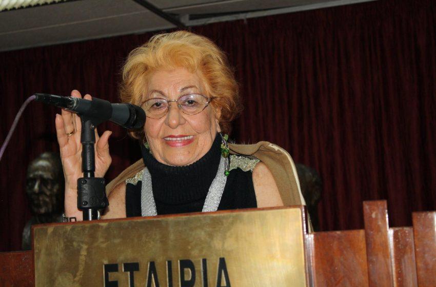 """""""Εφυγε"""" πλήρης ημερών η λογοτέχνης Φαίδρα Ζαμπαθά – Παγουλάτου"""
