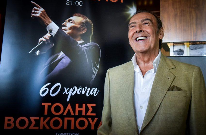 """Βοσκόπουλος: """"Έφυγε"""" ο πρίγκηπας του ελληνικού τραγουδιού – Η μυθική καριέρα του, η θυελλώδης ζωή του"""