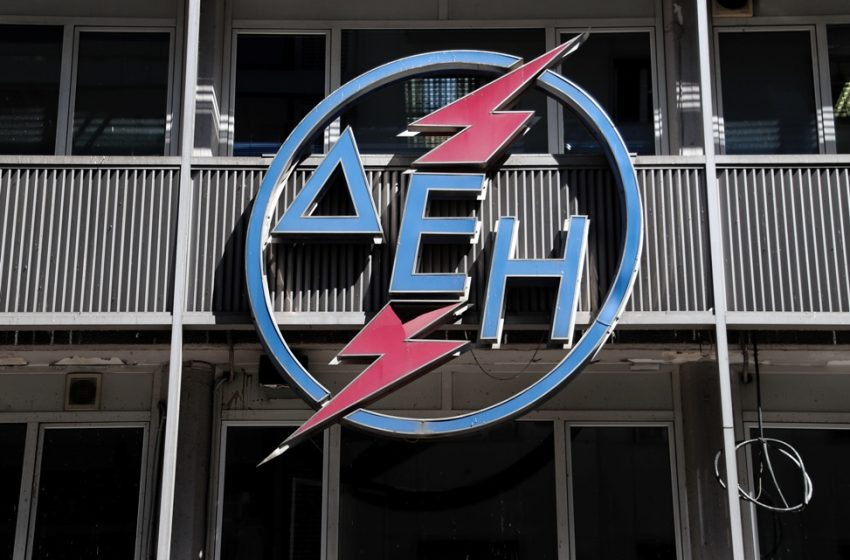ΓΣΕΒΕΕ: Πλήγμα για τις μικρομεσαίες οι αυξήσεις των τιμολογίων ηλεκτρικής ενέργειας