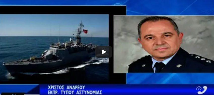 Σοβαρό επεισόδιο στην Κύπρο – Τουρκική ακταιωρός άνοιξε πυρ σε σκάφος του λιμενικού