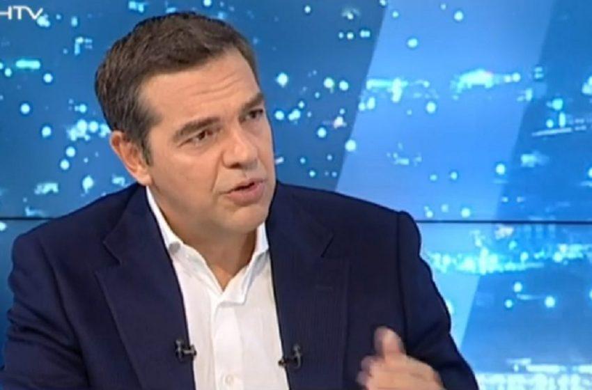 Τσίπρας: Η πιθανότητα να έχουμε σύντομα πολιτικές εξελίξεις είναι μεγάλη λόγω των αδιεξόδων από την κυβερνητική πολιτική (vid)
