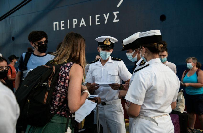 Μπλόκο σε 4.500 ταξιδιώτες στο Λιμάνι του Πειραιά