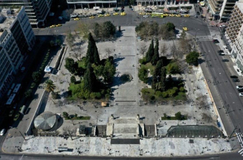 Η νέα πλατεία Συντάγματος αλλάζει το κέντρο της Αθήνας