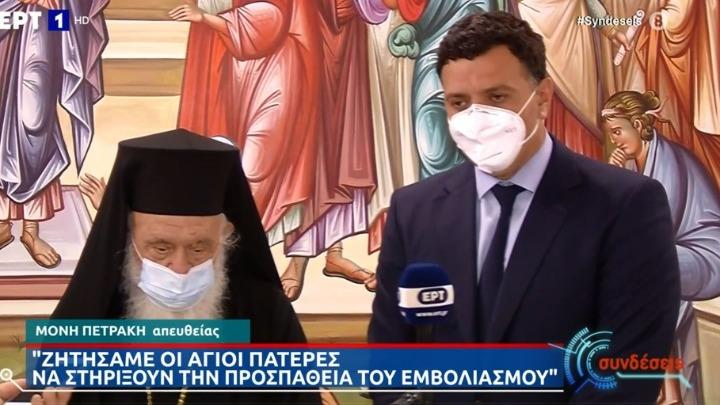 Κικίλιας: Ζητήσαμε η Εκκλησία να βοηθήσει στην αντιμετώπιση της πανδημίας