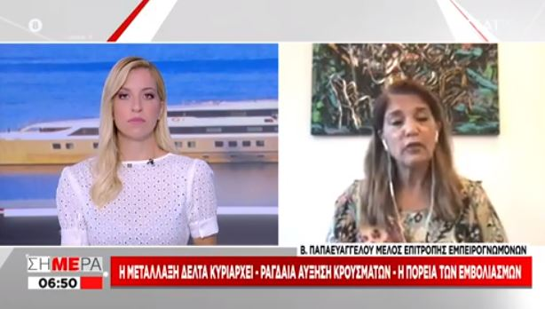 Παπαευαγγέλου: Η μετάλλαξη Δέλτα είναι παντού στην Ελλάδα