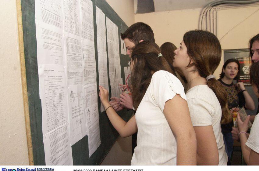 Πανελλήνιες 2012: Άνοιξε η πλατφόρμα για τα μηχανογραφικά των υποψηφίων