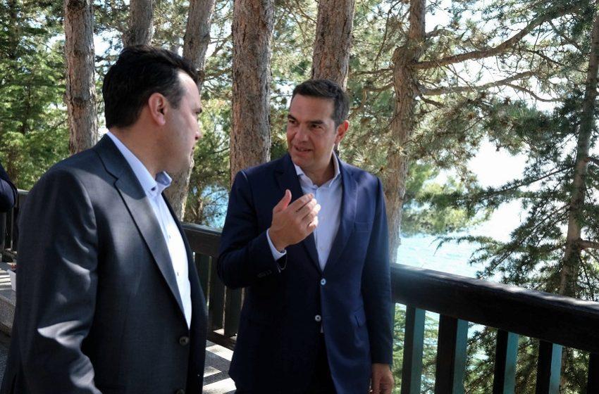 Το μήνυμα Τσίπρα σε  Ζάεφ για την εφαρμογή της Συμφωνίας των Πρεσπών – H ομιλία στο Forum  Διαλόγου των Πρεσπών
