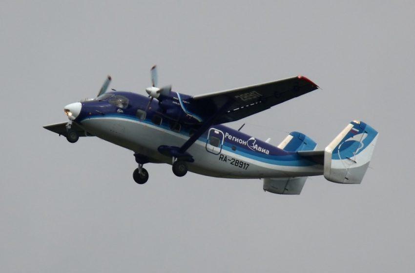 Αγνοείται επιβατηγό αεροσκάφος στη Σιβηρία