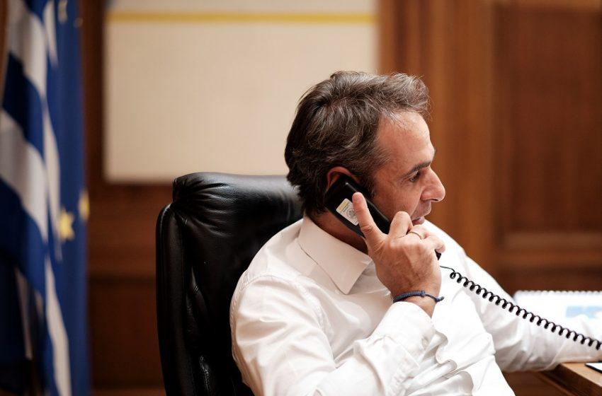 Τηλεφωνική επικοινωνία Μητσοτάκη με τον Πρόεδρο της Κίνας