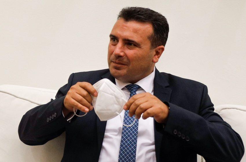 Ζάεφ: Αίτηση για να αποκτήσει διαβατήριο με το νέο όνομα της χώρας του