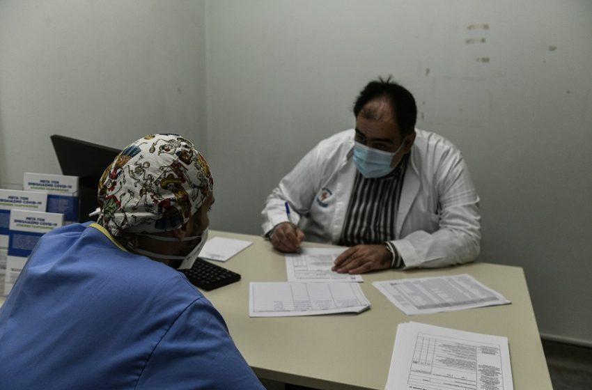 Υπουργείο Υγείας: Πρόσκληση ένταξης ιατρών στο Εθνικό Πρόγραμμα Εμβολιασμών κατ' οίκον