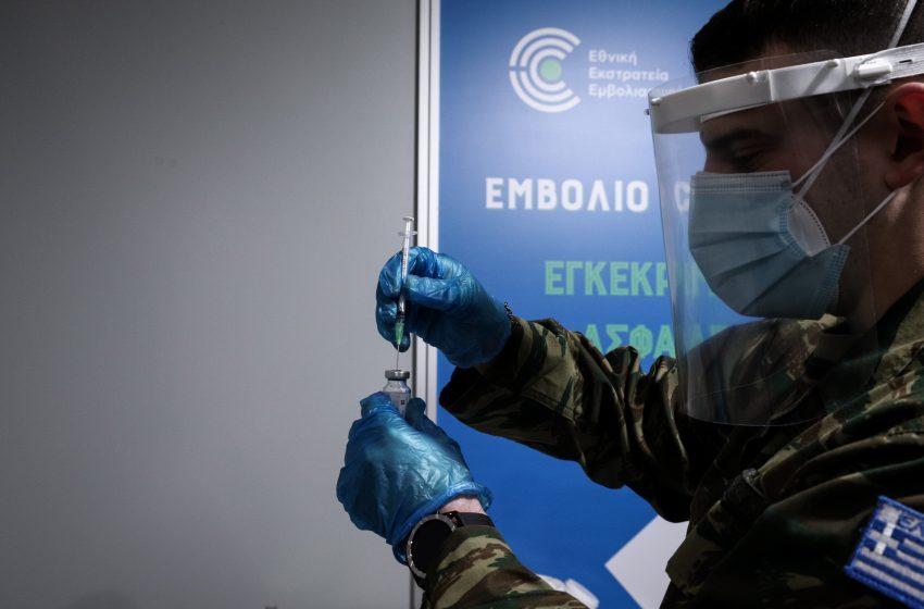 Γώγος: Κίνδυνος για τέταρτο κύμα της πανδημίας αν δεν συνεχιστεί ο εμβολιαστικός ρυθμός