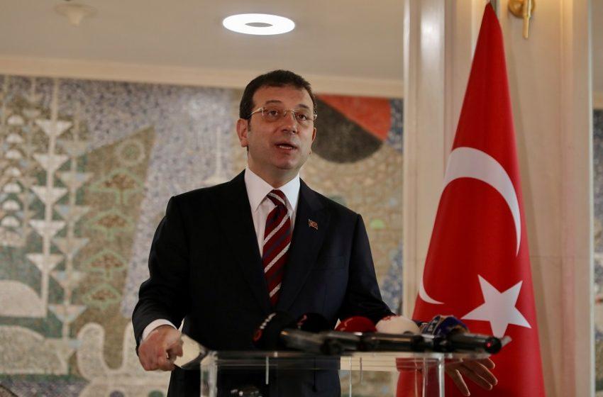 Η Κωνσταντινούπολη ζητεί τους Ολυμπιακούς Αγώνες του 2036