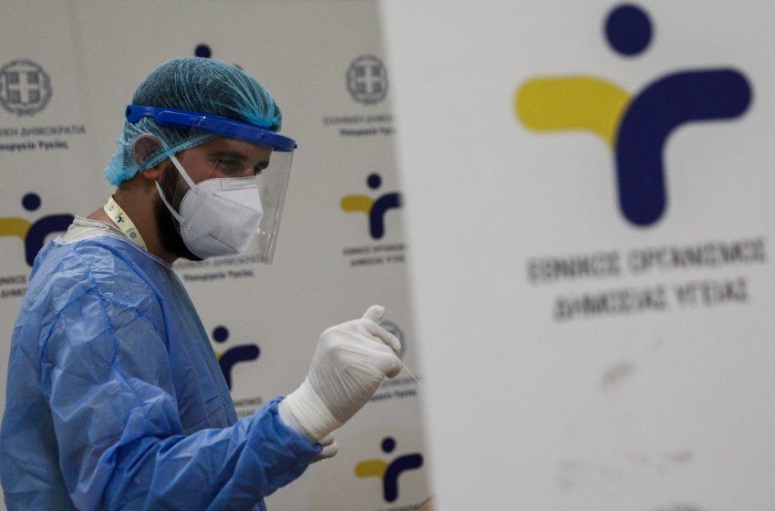 Σε 32 σημεία της χώρας τα δωρεάν rapid tests την Κυριακή
