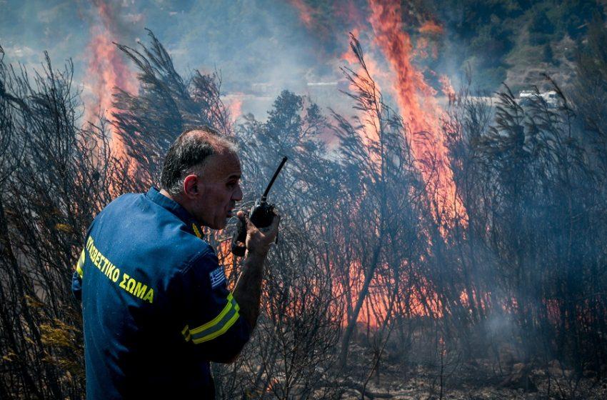 Πολύ υψηλός κίνδυνος για φωτιά το Σάββατο σε τέσσερις περιοχές