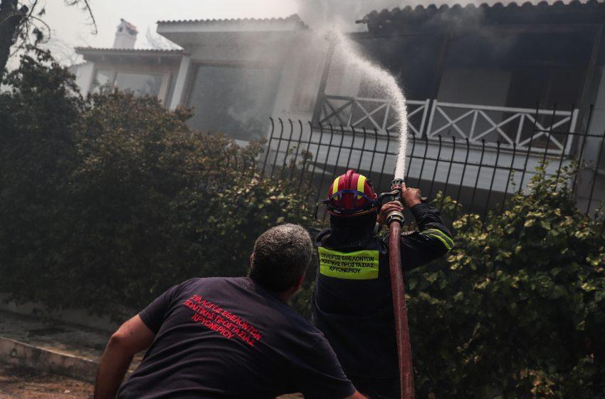 Φωτιά στη Σταμάτα: Ελεύθεροι οι 4 που είχαν προσαχθεί
