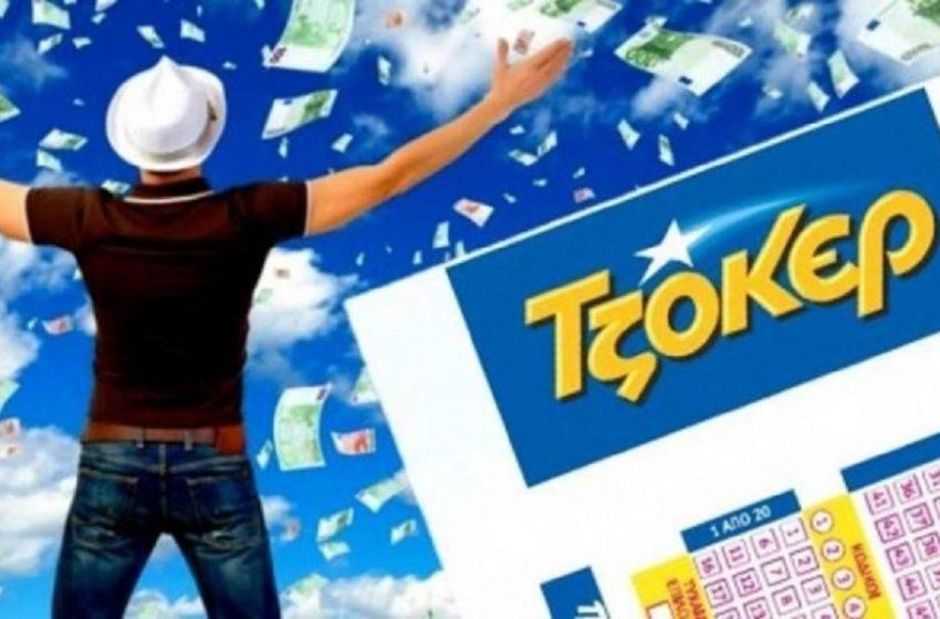 Υπερτυχερός από τη Λευκωσία κέρδισε στο ΤΖΟΚΕΡ πάνω από 7 εκατομμύρια ευρώ