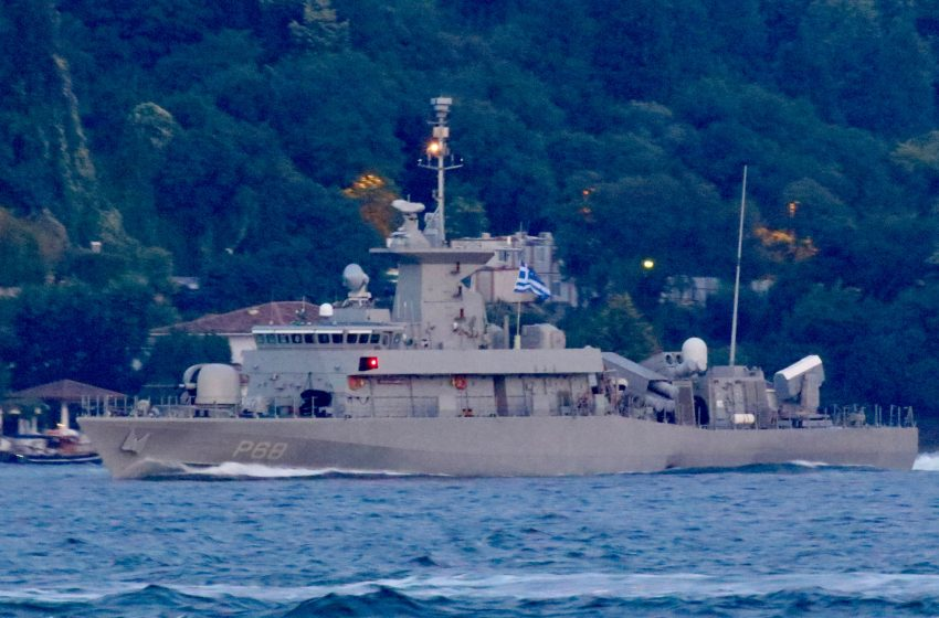 """Κρίση στη Μαύρη Θάλασσα: Το ρωσικό ναυτικό παρακολουθεί στενά το ελληνικό πολεμικό """"Δανιόλος"""" – Βρίσκεται σε αποστολή του ΝΑΤΟ"""