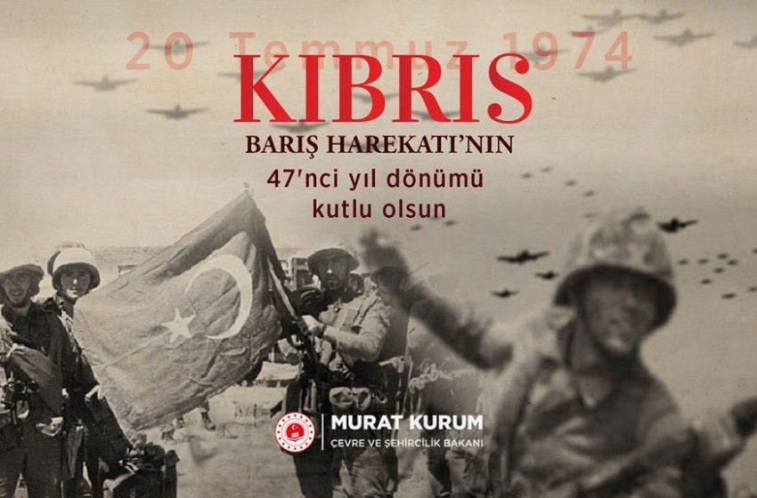 Τουρκικά μαχητικά  πάνω από τα Κατεχόμενα: Οι σχηματισμοί τους  (vid)