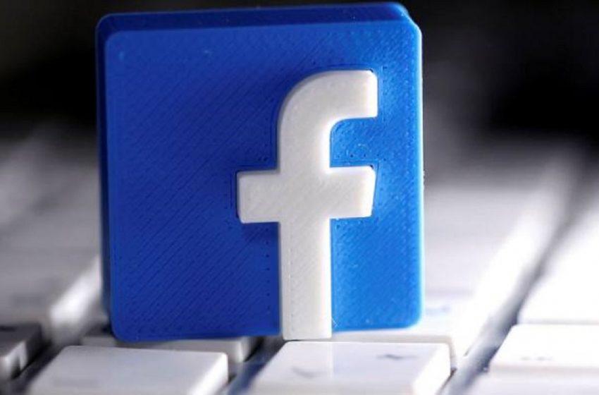 Ρωσία: Πρόστιμα σε Twitter, Facebook και Telegram