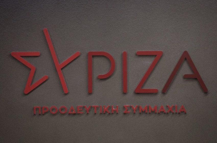 ΣΥΡΙΖΑ: Τι κρύβει η γαλλική εταιρία που συνεχίζει να μη δηλώνει στο πόθεν έσχες ο κ. Μητσοτάκης;