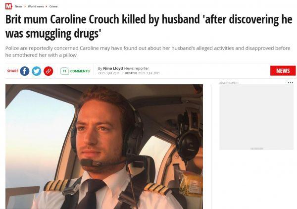 """Mirror: """"Ο πιλότος σκότωσε την Καρολάιν επειδή ανακάλυψε ότι διακινούσε ναρκωτικά"""""""
