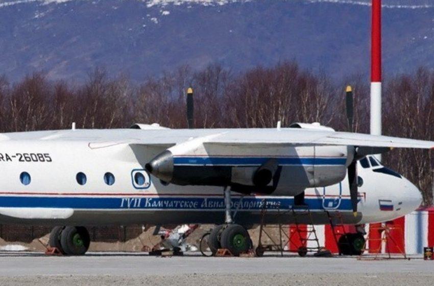 Εντοπίστηκε το αεροσκάφος στη Σιβηρία – Υπάρχουν επιζώντες