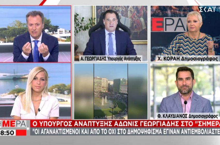 Γεωργιάδης:  Lockdown μόνο για ανεμβολίαστους – Γραφικοί χθες στη συγκέντρωση – Τι είπε για τις απολύσεις
