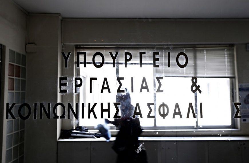 Euractiv: Η κυβέρνηση ανέβαλε το ασφαλιστικό μετά από ενστάσεις της Κομισιόν