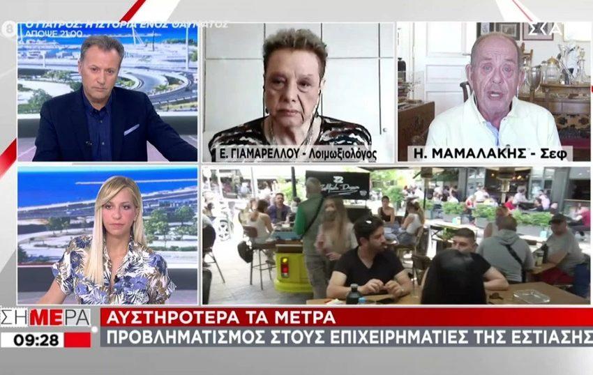 Μαμαλάκης: Θα προτιμούσα στο εστιατόριό μου να έχω μόνο εμβολιασμένους