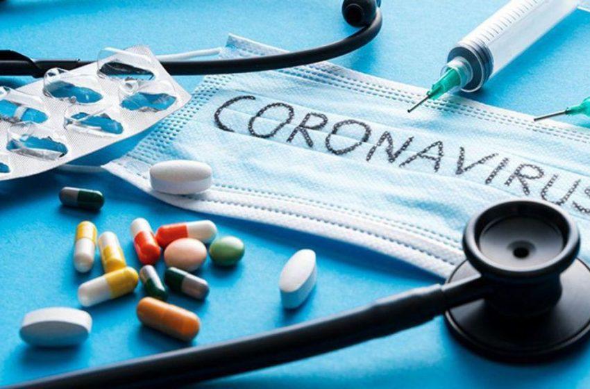Χάπι σε πειραματικό στάδιο μειώνει νοσηλείες και θανάτους από κοροναϊό
