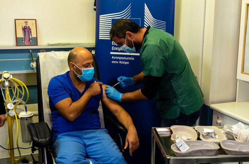 Κύπρος: Πλήρως εμβολιασμένο το 63,2% του πληθυσμού