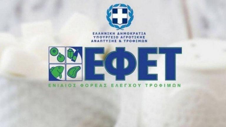 ΕΦΕΤ: Ανακαλεί κατεψυγμένες γαρίδες με επικίνδυνη ουσία από τα ψυγεία των σούπερ μάρκετ