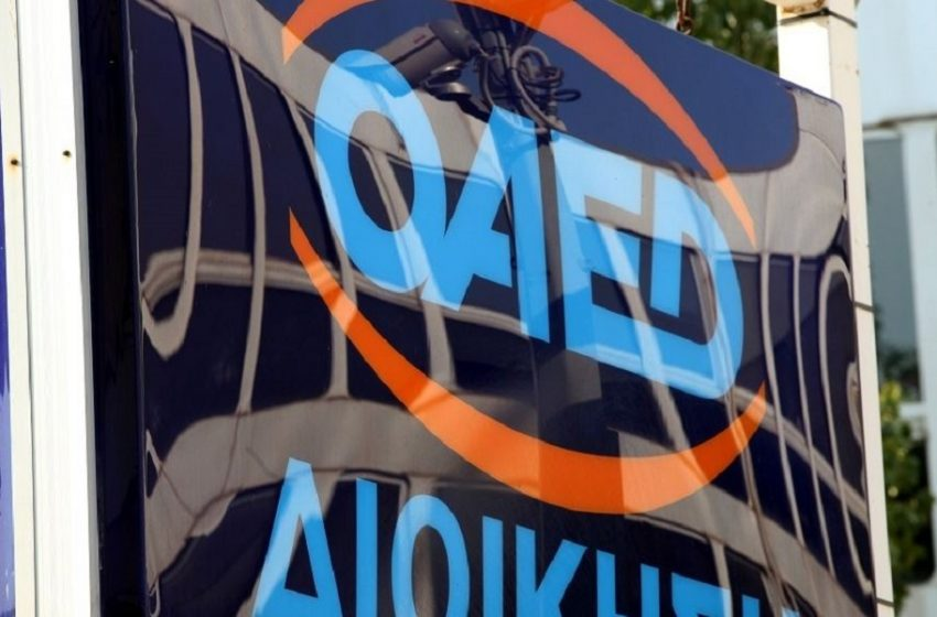 Άνοιξαν οι αιτήσεις για 121 προσλήψεις σε βρεφονηπιακούς σταθμούς του ΟΑΕΔ