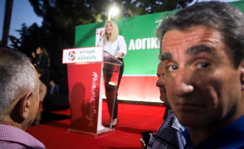 """Άρχισε ο """"πόλεμος"""" στο ΚΙΝ.ΑΛ/ Γεννηματά: """"Δεν θα γίνω ορντινάτζα της Ν.Δ""""- Λοβέρδος: """"Υπηρεσιακή"""" προεδρία μέχρι την εκλογή"""
