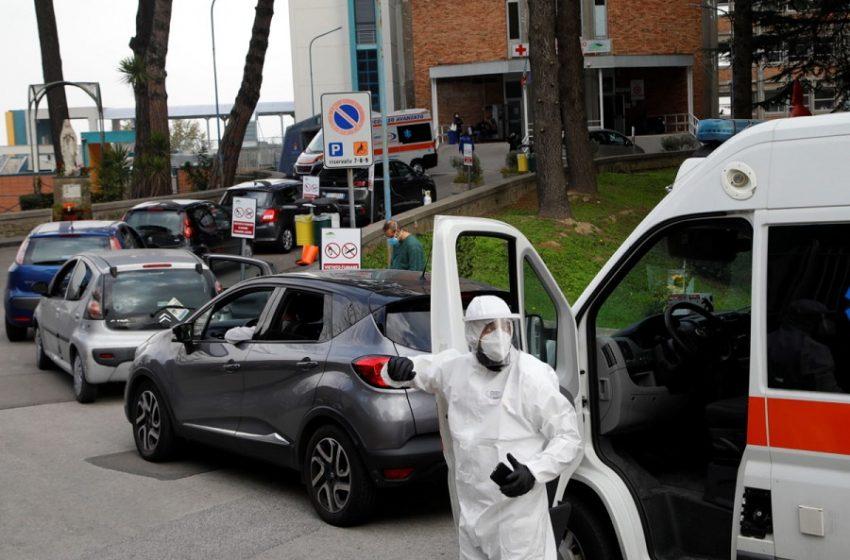 """Ιταλία: Με """"πράσινο πάσο"""" οι επισκέψεις συγγενών ασθενών στα νοσοκομεία"""